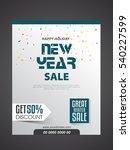 new year big sale flyer  happy... | Shutterstock .eps vector #540227599