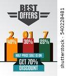 new year best offer flyer ... | Shutterstock . vector #540228481