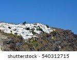 28 september 2016 white... | Shutterstock . vector #540312715