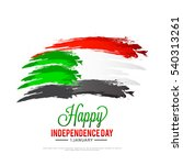 sudan independence day poster... | Shutterstock .eps vector #540313261