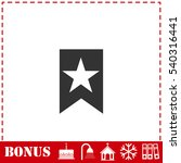 bookmark icon flat. simple...   Shutterstock .eps vector #540316441