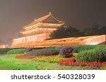 Iconic Tiananmen Gate Beijing...