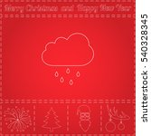 rain cloud simple flat button....