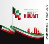 kuwait national day celebration ... | Shutterstock .eps vector #540342079