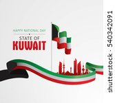 kuwait national day celebration ... | Shutterstock .eps vector #540342091