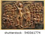 Small photo of KOLKATA, INDIA - FEBRUARY 09: Plucking off the hair with his own hands and accepting the vow of renunciation, Street bas relief on the wall of Jain Temple in Kolkata, India on February 09,2016.