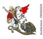 St. George On Horseback. Vecto...