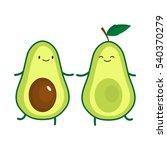 illustration of cute dancing... | Shutterstock .eps vector #540370279