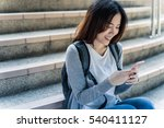 woman students sitting on... | Shutterstock . vector #540411127