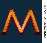 3d rendering of letter m | Shutterstock . vector #540427444