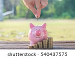 save money for future | Shutterstock . vector #540437575