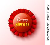 red new year banner. ribbon.... | Shutterstock .eps vector #540442099