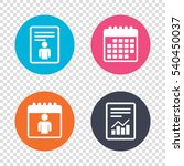 report document  calendar icons.... | Shutterstock .eps vector #540450037