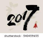 2017hand drawn lettering vector ...   Shutterstock .eps vector #540459655