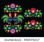 polish folk art embroidery with ... | Shutterstock .eps vector #540474217
