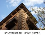facade of a building at... | Shutterstock . vector #540475954