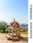 inside the mehrangarh fort ... | Shutterstock . vector #540480811