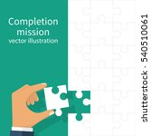 completion mission concept.... | Shutterstock .eps vector #540510061
