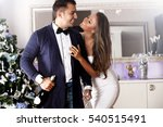 shot of a young happy couple in ... | Shutterstock . vector #540515491