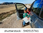 father and son looking at map... | Shutterstock . vector #540515761