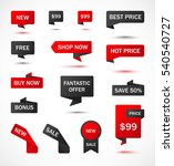 vector stickers  price tag ... | Shutterstock .eps vector #540540727