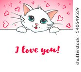 Stock vector cute cat holding banner love concept greeting card with kitten design element for wedding 540549529