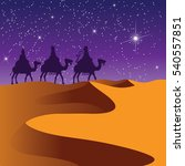 the three wise men riding... | Shutterstock .eps vector #540557851