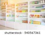 pharmacy shelves filled with... | Shutterstock . vector #540567361
