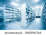 library interior background... | Shutterstock . vector #540596764