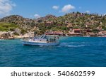 antalya  turkey   april 26 ... | Shutterstock . vector #540602599