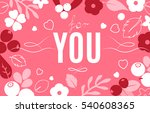 vector flat flowers  leaves and ... | Shutterstock .eps vector #540608365