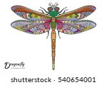 doodles sketch dragonfly.... | Shutterstock .eps vector #540654001