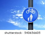 road sign on the beautiful sky  ... | Shutterstock . vector #540656605