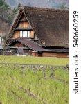 shirakawago world heritage... | Shutterstock . vector #540660259