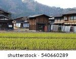 shirakawago world heritage...   Shutterstock . vector #540660289