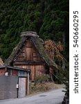 shirakawago world heritage... | Shutterstock . vector #540660295