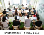 abstract blur people lecture in ... | Shutterstock . vector #540671119