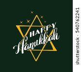vector hanukkah background with ... | Shutterstock .eps vector #540762241
