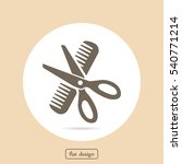 barber vector icon | Shutterstock .eps vector #540771214