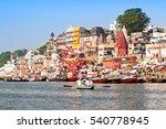 Varanasi  India   April 12 ...