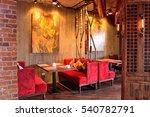 rostov on don  russia  ... | Shutterstock . vector #540782791