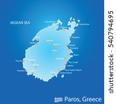 island of paros in greece map... | Shutterstock .eps vector #540794695