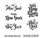 vector illustration  set of... | Shutterstock .eps vector #540812809
