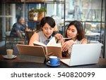 asian beautiful woman working... | Shutterstock . vector #540820099
