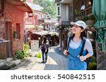 tourists standing at pingxi ... | Shutterstock . vector #540842515