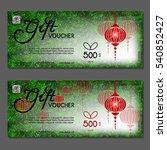 gift voucher. vector ...   Shutterstock .eps vector #540852427