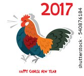 chinese new year | Shutterstock .eps vector #540876184