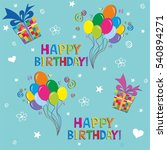 happy birthday wrapping paper... | Shutterstock .eps vector #540894271