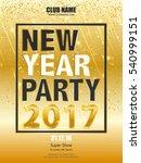 shiny flyer  banner or pamphlet ...   Shutterstock .eps vector #540999151
