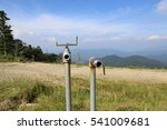water pipe | Shutterstock . vector #541009681